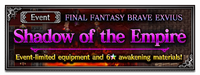 FFBE Event- Shadow of the Empire