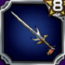 FFBE Sword of Light