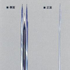 Boreal Blade.