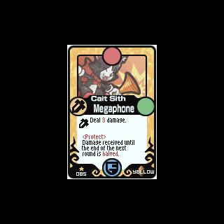 085 Megaphone