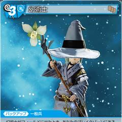 Conjurer.