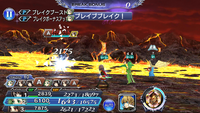 DFFOO Rydia BRV Attack
