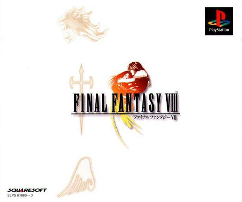 Image result for Final Fantasy VIII box art Japan