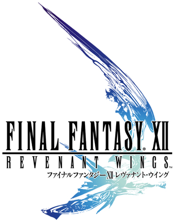 File:Final Fantasy XII DS Logo.png