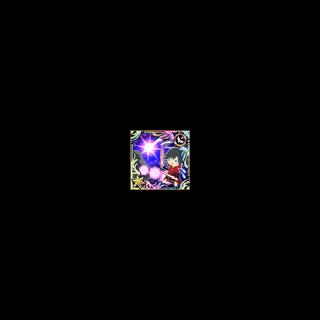 Siphon Sword (UR+).