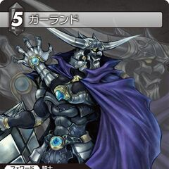 Trading card depicting Garland's <i>Dissidia</i> art.