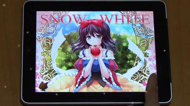Kumi Tanioka - Videogame Music in Context