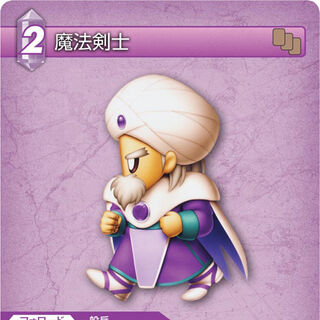 Trading card of Galuf as a Mystic Knight.