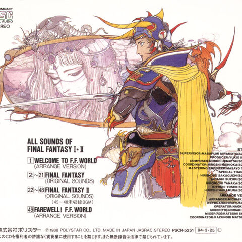 <i>All sounds of Final Fantasy & Final Fantasy II</i> backcover.