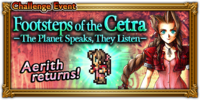 FFRK Footsteps of the Cetra Event