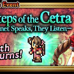 Международный баннер ивента Footsteps of the Cetra.
