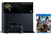 FFXIV PS4 Bundle
