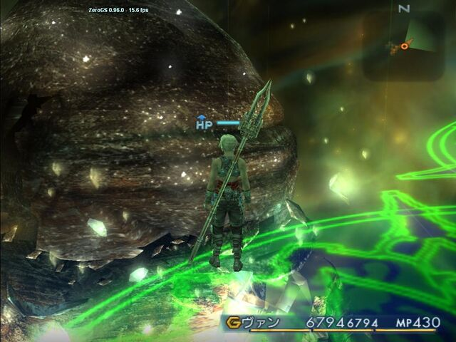 File:Ff12 greatcrystal giruvegan.jpg