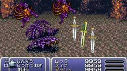 Final Fantasy VI Advance Esper - Gilgamesh Masamune
