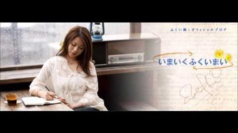 Final Fantasy XIII-2 Yakusoku no Basho song theme