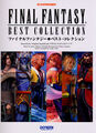 Final fantasy best collection piano sheet music.jpg
