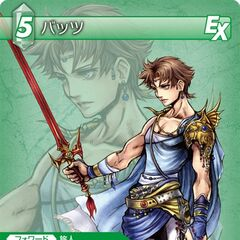 Trading card showing Bartz's <i>Dissidia</i> artwork.