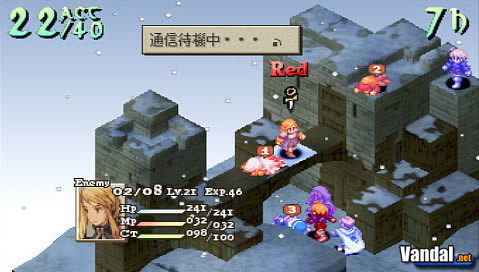 File:FFT Multiplayer Mode.jpg