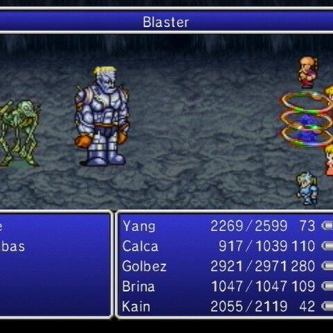Blaster (Wii).