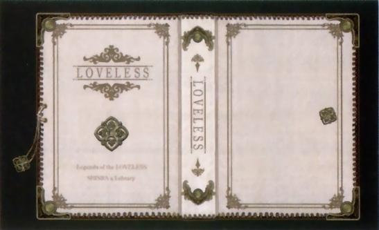 File:CCFFVII Loveless.PNG