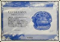Cuchulainn-020-xiipin-card
