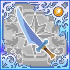 Coral Sword (SSR).