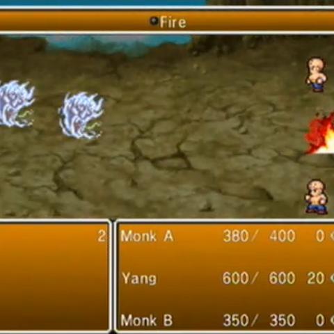 Fire (Wii).