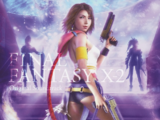 Final Fantasy X-2 HD Remaster Original Soundtrack