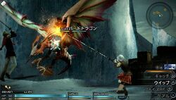 FFtype-0 Seven battle