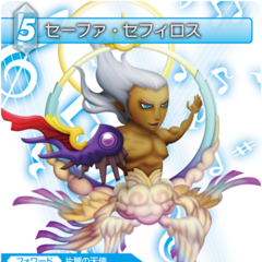 Trading card of Safer Sephiroth's <i>Theatrhythm Final Fantasy</i> appearance.