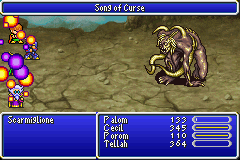 File:Song of Curse.png