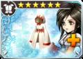 DFFOO White Robe (IX)+
