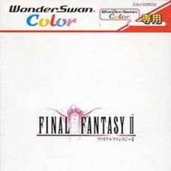 <i>Final Fantasy II</i><br />WonderSwan Color<br />Japão, 2001.
