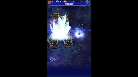 【FFRK】フラン必殺技『咬撃氷狼波』