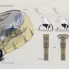 Queen Andoria's airship (interior).