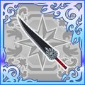 FFAB Paine's Sword SSR