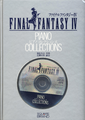 FFIV PC Old Front