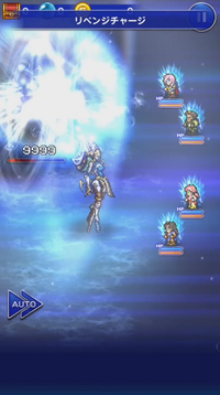 FFRK Entrench