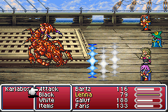 File:FFV Tail Screw.png