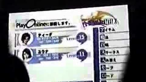 Final Fantasy X 10 Original Trailer BETA - Proto 2000