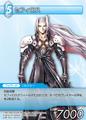 1-040r Sephiroth TCG.png