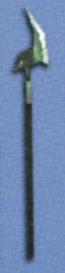 File:FF4-WindSpear-DS.png