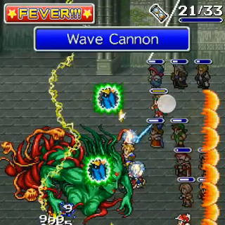 Wave Cannon (Cloud of Darkness).