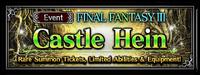 FFBE Event Castle Hein