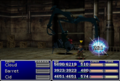 FFVII Arm Punch.png