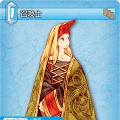 9-042C/1-036C Summoner (Female)