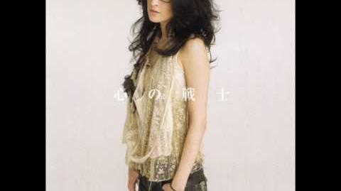 ANGELA AKI - KOKORO NO SENSHI - 02) The Sky Is Always Crying