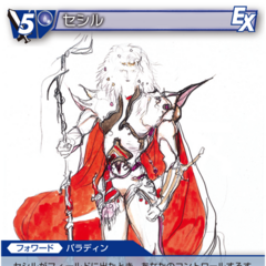 Trading card of Cecil's <i>Final Fantasy IV</i> artwork.