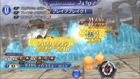 DFFOO Blizzard & Water