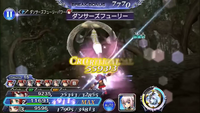 DFFOO Dancer's Fury